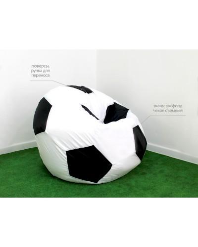 Кресло мяч бело-черное